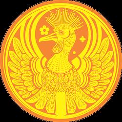 Phoenix der Rauhnächte
